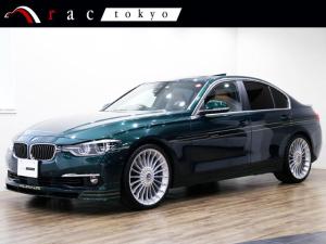 BMWアルピナ B3 ビターボ リムジン 後期 右ハンドル 1オ-ナ- アダプティブクルーズコントロール サンルーフ harman kardon 2017年モデル アルピナグリーンメタリック インテリジェントセーフティ