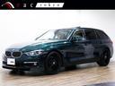 BMWアルピナ/アルピナ D3 ビターボ ツーリング