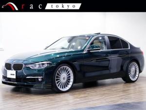 BMWアルピナ B3 S ビターボ リムジン 右H アルピナグリーン ベネチアンベージュダコタレザー ACC 地デジ サンルーフ harman kardonサラウンドサウンドシステム アダプティブLEDライト ヘッドアップディスプレイ Dアシスト