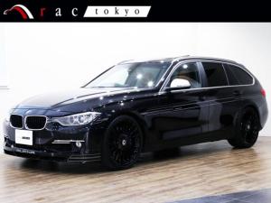 BMWアルピナ B3 ビターボ ツーリング 2014年モデル/harmankardonロジック7/ブラウンレザー/パノラマサンルーフ/HDDナビ/地デジ/オートトランク/ブラック20インチアルミ/バックカメラ/シートヒーター/ランバーサポート/