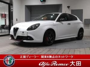 アルファロメオ ジュリエッタ ヴェローチェ 1750TBIアルファホワイト 登録済未使用車
