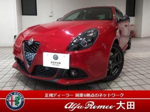 アルファロメオ ジュリエッタ ヴェローチェ 1750 TBI 2DINナビ 室内保管車両 新車保証継承