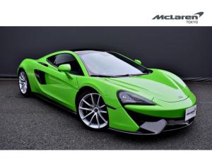 マクラーレン 570GT  左H McLaren Qualified Tokyo 認定中古車 スポーツパック GTアップグレードパック スポーツエグゾースト インテリアサーフェスカーボンファイバー byマクラーレンインテリア