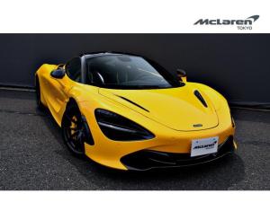 マクラーレン 720S パフォーマンス McLarenQUALIFIED認定中古車