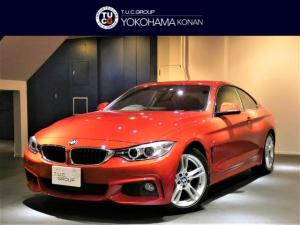 BMW 4シリーズ 420iクーペMスポーツ ACC レーンCH 黒革 2年保証