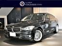BMW/BMW 335iグランツーリスモLUX 茶革 ナビTV 2年保証