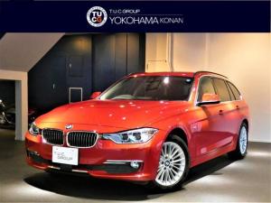 BMW 3シリーズ 320dツーリングLUX 1オナ 追従ACC 黒革 2年保証
