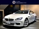 BMW/BMW 650iクーペMスポーツ コンビ革 SR ナビTV 2年保証