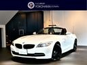 BMW/BMW Z4 デザイン・ピュア・バランス Pスタート 茶革 ナビ 2年保証