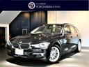 BMW/BMW 320iツーリングラグ 1オナ ACC ベー革 TV2年保証