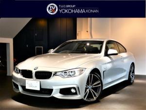 BMW 4シリーズ 435iクーペMスポーツ ファストTP ACC 黒革2年保証