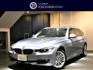 BMW 3シリーズ 328iツーリング ラグジュアリー 1オーナー 追従ACC レーンDW/レーンCHW 衝突警告 ベージュ革 ナビTV ハーマンカードン Bカメラ 前後センサー キセノン オートテールゲート 2年保証