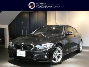 BMW 4シリーズ 420iクーペ Mスポーツ 1オーナー コンフォA 追従ACC レーンDW/レーンCHW 衝突軽減B 赤革 ヒーター ナビ TVチューナー Bカメラ Rセンサー キセノン 2年保証