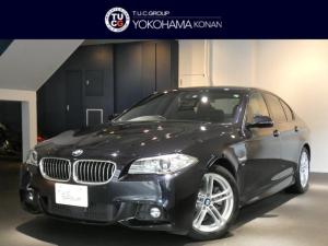BMW 5シリーズ 523d Mスポーツ 1オーナー コンフォA 追従ACC レーンDW 衝突軽減B 黒革 ヒーター ナビTV Bカメラ 前後センサー キセノン 2年保証
