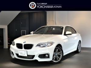 BMW 2シリーズ 220iクーペ Mスポーツ レザーPKG コンフォA レーンディパーチャー 衝突軽減B 赤革 ナビ Bカメラ Rセンサー キセノン 18AW 2年保証