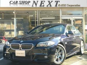 BMW 5シリーズ 528i Mスポーツパッケージ ワンオーナー AA評価4.5 NA3Lシルキー6 実走6.5万K 記録簿有 デイライト・地デジ走行中可 MSP専用OPアルミ レザーシート ダークウッドパネル Bluetooth 喫煙臭無