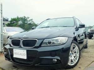 BMW 3シリーズ 320iツーリング MスポーツPKGナビHID禁煙ETC
