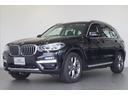 BMW/BMW X3 xDrive 20d Xライン