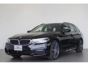 BMW 5シリーズ 523iツーリング Mスポーツ 認定中古車 全周囲カメラ 地デジ アクティブクルーズコントロール 電動フロントシート