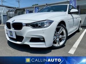 BMW 3シリーズ アクティブハイブリッド3 Mスポーツ 左ハンドル 純ナビTV