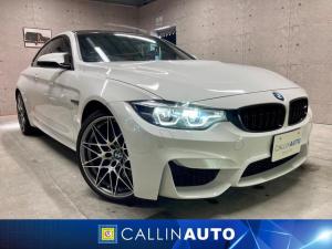 BMW M4 M4クーペ コンペティション アダプティブMサスペンション レーンチェンジウォーニング ヘッドアップディスプレイ ハーマンカードン カーボントリム