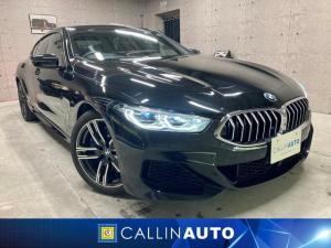 BMW 8シリーズ 840i グランクーペ Mスポーツ メリノレザーシート LEDレーザーライト パーキングアシストプラス ハーマンカードンサラウンドシステム 純正ナビTV 360°カメラ