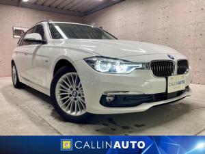 BMW 3シリーズ 320iツーリング ラグジュアリー 今月特選車 1年保証付 レーンチェンジウォーニング レーンディパーチャーウォーニング コンフォートアクセス 純正HDDナビ バックカメラ シートヒーター パワーバックドア 茶革シート