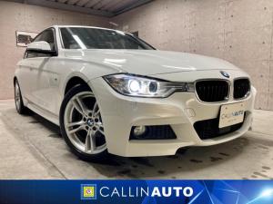 BMW 3シリーズ 320i Mスポーツ 1年保証付 純正ナビ パークディスタンスコントロール コンフォートアクセス アクティブクルーズコントロール Bカメラ フルセグ