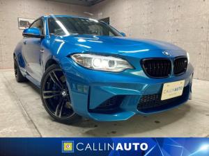 BMW M2 ベースグレード 1年保証付 純正ナビ Harman/Kardonサラウンド PDC レーンディパーチャー コンフォートアクセス パワーシート シートヒーター フルセグ バックカメラ ブルーステッチ入り黒革シート
