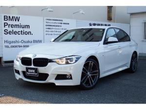 BMW 3シリーズ 320d Mスポーツ エディションシャドー19AW 新タイヤ