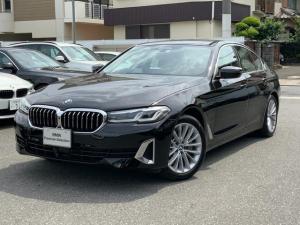 BMW 5シリーズ 530e ラグジュアリー エディションジョイ+ 試乗車 LCI 黒革 ヘッドアップ ACC LEDヘッドライト