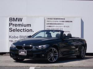 BMW 4シリーズ 440iカブリオレ Mスポーツ黒革ACCハーマンDアシスト