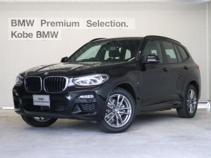 BMW X3 xDrive 20d Mスポーツ 弊社デモカーACC19AW