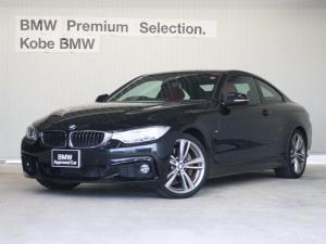 BMW 4シリーズ 435iクーペ Mスポーツタイヤ4本新品 赤革ACC19AW