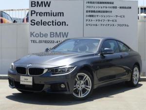 BMW 4シリーズ 420iクーペ Mスピリット弊社デモカーACC Dアシスト