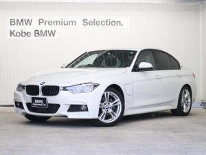 BMW 3シリーズ 330e Mスポーツアイパフォーマンス ワンオーナー 電動リアゲート HDDナビ(DVD再生)LEDヘッドライト アクティブクルーズコントロール バックカメラ Bluetooth 電動シート 18インチアルミホイール ETC