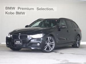 BMW 3シリーズ 320dツーリングMスポーツ 1オナ ダイナミックスポーツP