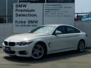 BMW 4シリーズ 420iグランクーペMスポーツLEDライトACC地デジHDD