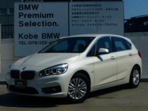 BMW 2シリーズ 218iアクティブツアラー ラグジュアリー 弊社デモカー 茶革 アドバンスドアクティブセーフティPKGアクティブクルーズC ヘッドアップディスプレイ コンフォートPKG(コンフォートアクセス 電動リヤゲート) パーキングサポートPKG
