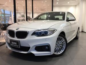 BMW 2シリーズ 220iクーペ Mスポーツ パーキングポート/コンフォートアクセス/クルーズコントロール/ドライビングアシスト/分割リヤシート/ETC内蔵ルームミラー/パドルシフト/純正HDDナビ/ブルートゥース/ミュージックサーバー