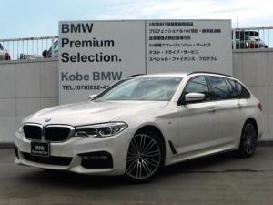 BMW 5シリーズ 523dツーリング Mスポーツ ハイラインパッケージ ワンオーナー キャンベラベージュレザーシート フロントシートランバーサポート 前後シートヒーター harman/kardon アダプティブLEDヘッドライト 全周囲カメラ レーンキープコントロール