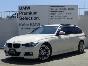 BMW 3シリーズ 320iツーリング Mスポーツ インテリジェントセーフティー 前車接近警告 衝突回避・被害軽減ブレーキ 車線逸脱警告 電動トランク コンフォートアクセス HDDナビ DVD再生 ミラーETC ミュージックサーバー キセノンライト
