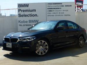 BMW 5シリーズ 530e Mスポーツ セレクトPKG イノベーションPKG サンルーフ harman/kardon 4ゾーンエアコン ディスプレイキー ジェスチャーコントロール 白レザー