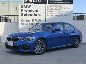 BMW 3シリーズ 320i Mスポーツ コニャックレザー コンフォートPKG ハイラインPKG パーキングアシストプラス 18インチAW リバースアシスト アダプティブLEDヘッドライト 3ゾーンオートエアコン