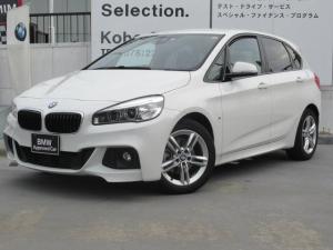 BMW 2シリーズ 218iアクティブツアラー Mスポーツ コンフォートパッケージ バックカメラ 障害物センサー 電動リアゲート パーキングサポート Mスポーツサスペンション アルカンタラスポーツシート Mスポーツステアリング ミラー内蔵型ETC
