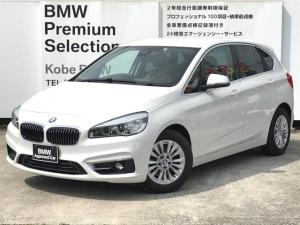 BMW 2シリーズ 218iアクティブツアラー ラグジュアリー コンフォートパッケージ サドルブラウンレザー シートヒーター 電動リヤゲート ドライビングアシスト バックカメラ ミラー内蔵型ETC Bluetooth 前後障害物センサー 電動フロントシート