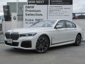 BMW 7シリーズ 740i Mスポーツパッケージ 弊社デモカー 後期LCIモデル 黒革 ACC Dアシスト リバースアシスト ライブコクピット サンルーフ 20AW レザーダッシュボード トップビューカメラ パーキングアシスト ベンチレーションシート