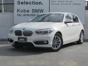 BMW 1シリーズ 118i スタイル ワンオーナー レザーコンビネーションシート 車線逸脱警告 クルーズコントロール 障害物センサー バックカメラ LEDヘッドライト 純正HDDナビ ミラー内蔵型ETC 16インチAW Bluetooth
