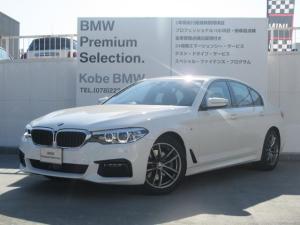 BMW 5シリーズ 523d xDrive Mスピリット 弊社デモカー アクティブクルーズコントロール ドライビングアシスト ヘッドアップディスプレイ 地デジTV 前後障害物センサー リヤカメラ ミラーETC 電動フロントシート前後手動 Bluetooth
