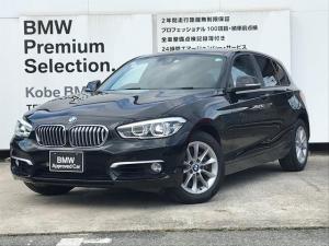 BMW 1シリーズ 118d スタイル LEDヘッドライト 消灯回避・被害軽減ブレーキ 車線逸脱警告 前車接近警告 ハーフレザーシート 純正HDDナビ パーキングサポート リヤカメラ 後方センサー ETC Bluetooth